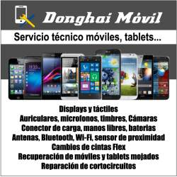DONGHAI MOVIL
